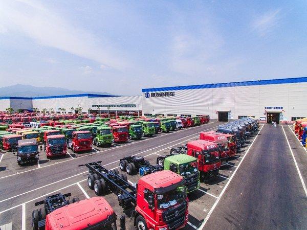 争做排头兵建设新陕汽-陕汽商用车上半年产销同增长