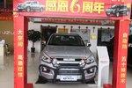 新车到店 杭州D-MAX皮卡仅售15.88万元
