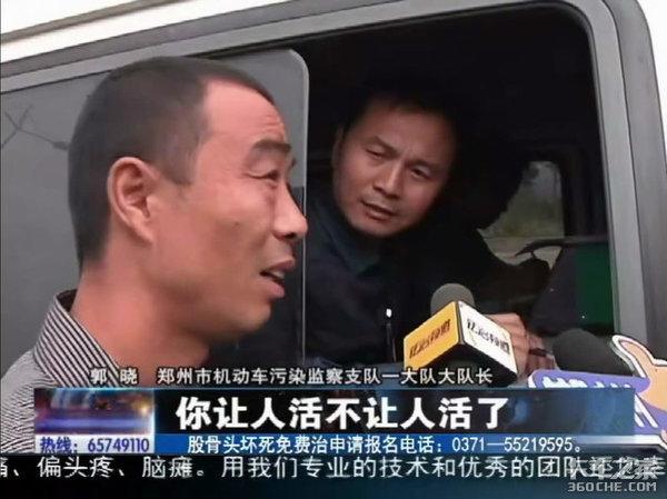 暴力检测,两脚油门货车漏水不管不问,检查站人员竟称不懂卡车构造!
