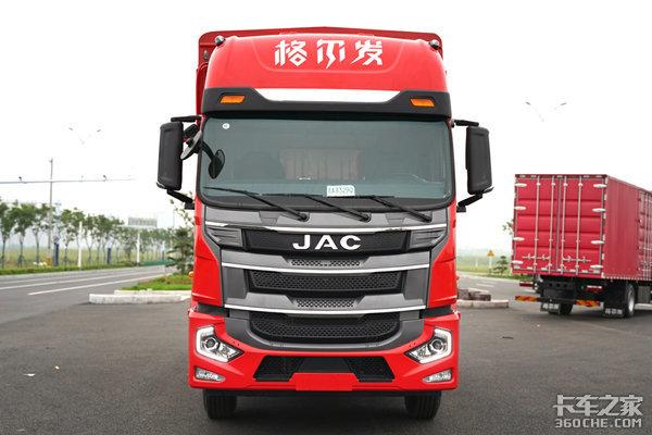 卡车新体验(18)6米8载货车市场的高端选择格尔发A5X