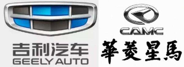 车市速看:吉利拟4.35亿拿华菱15.24%股权进一步拓展商用车市场布局