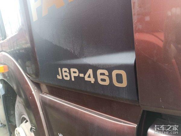 买二手高效牵引车,这台国四解放J6P值得一看