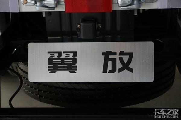 80年代掀合资浪潮影响多代中国产品江西五十铃轻卡重回舞台意义非凡