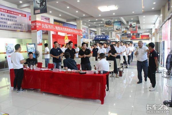 中国重汽HOWO轻卡粤琼区第一届营销精英大赛