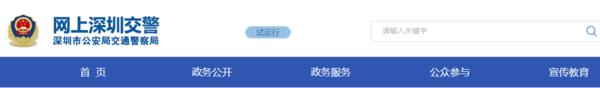 卡友注意!这类车辆8月1日起继续禁止在深圳全市长隧道、特长隧道通行