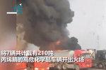 7名卡车司机冒死将危化品车开出火场,货运方:每人奖励1万元