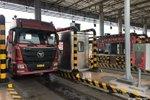 交通运输部:征集货车通行费与ETC使用有关问题
