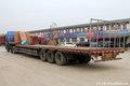 四部委联合发文分步整治货车非法改装