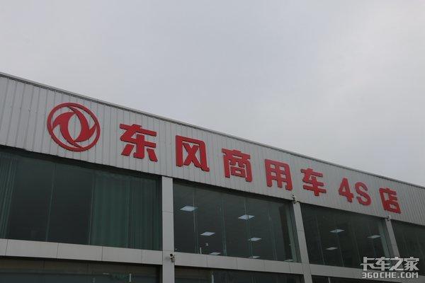"""快递运输的""""神器""""东风牵引车AMT自动挡预售会"""