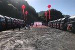 交车30台 金沙县红岩牵引自卸成功交付