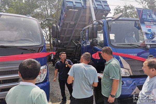 福田瑞沃三轴工程车石家庄品鉴会