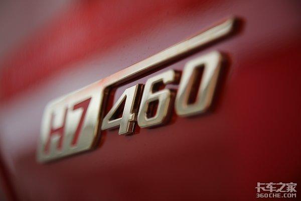 潍柴460马力乘龙H78x4绿通底盘详解
