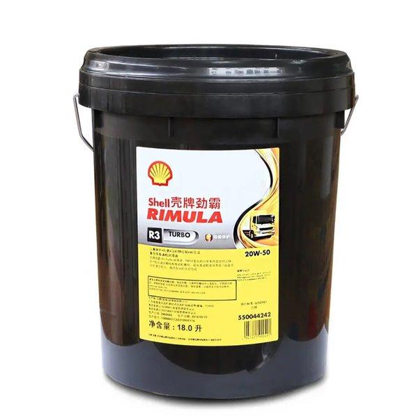 天然气还能炼油?壳牌机油有何神奇功效
