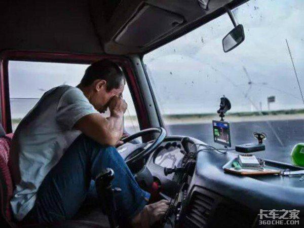 18天内疲劳驾驶8次卡友:不敢休息!