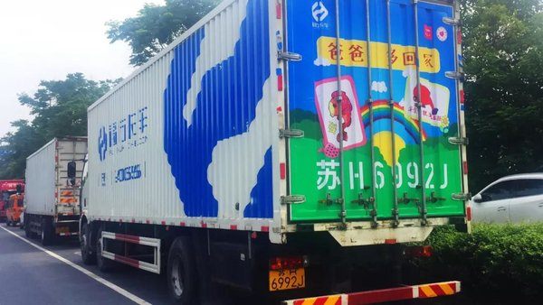 """卡家访谈室:福佑卡车单丹丹以最暖的力量服务""""钢铁""""卡车人"""