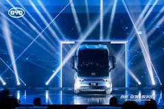 创新引领驭未来 全新比亚迪商用车发布