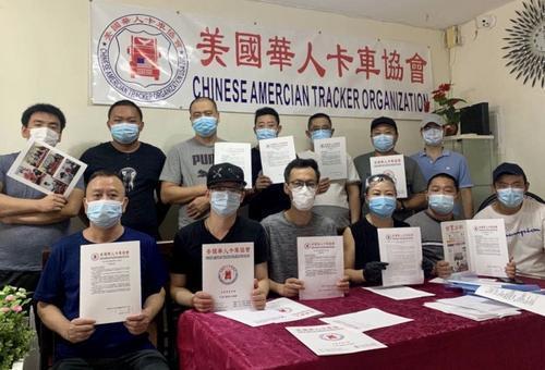 纽约华人卡车协会呼吁设立中文驾照考试不懂英文也能去美国开卡车?