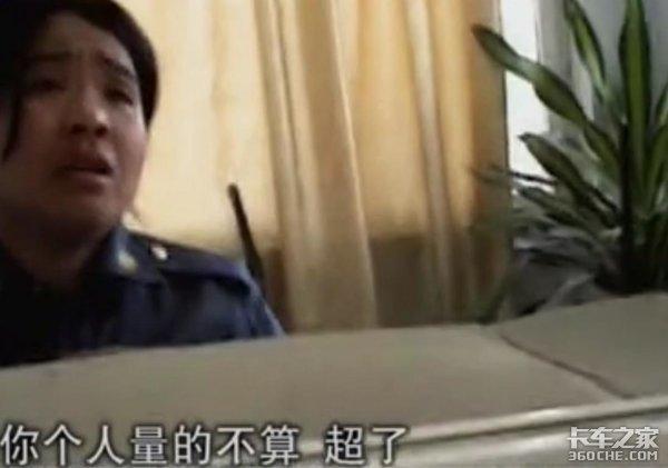 乱开罚单民警被停职,罚款不能仅靠处罚当事人了事
