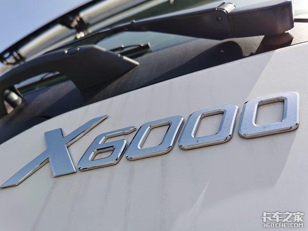 潍柴600马力顶配X6000报价52.8万元