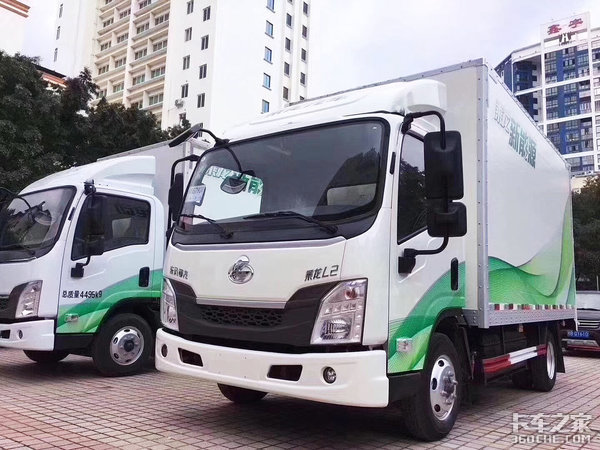 重庆:新能源汽车免征购置税至2022年底