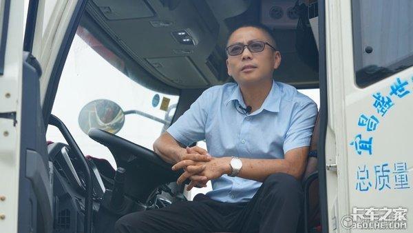 冯黎:疫情不能把我们打倒未来我要和我的解放车队继续奋斗