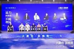 """""""破局"""" 2020第九届运联峰会正式开启"""