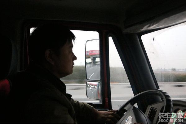 货车司机两天仅睡2小时疲劳驾驶酿惨剧获刑四年