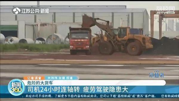 因'政府协议文件'交警不处罚超载货车