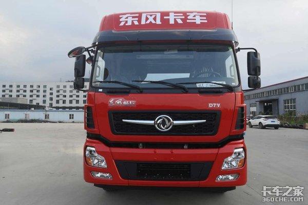 东风畅行物流车南京巡展将至优惠众多