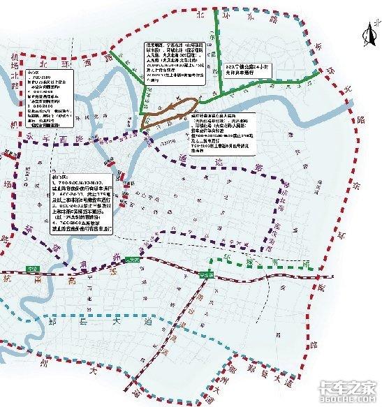 宁波继续放宽中心城区货车限行恢复时间待定