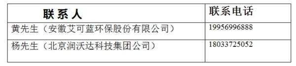 安徽亳州对国四国五柴油车下手!10月1日起国五以下货车禁入低排区