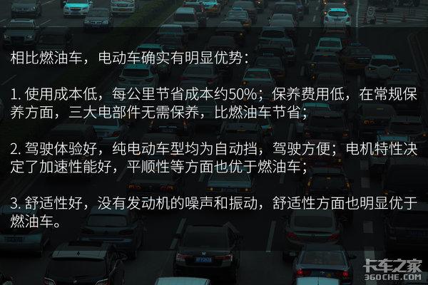 电动重卡迫在眉睫重重困难下想买到车要等多久?