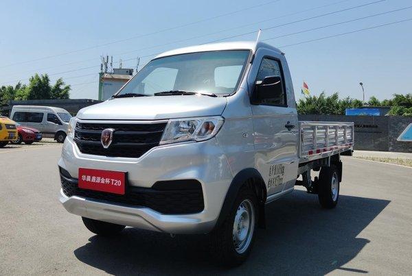 经济型微卡新标杆买车就买华晨鑫源金杯T20