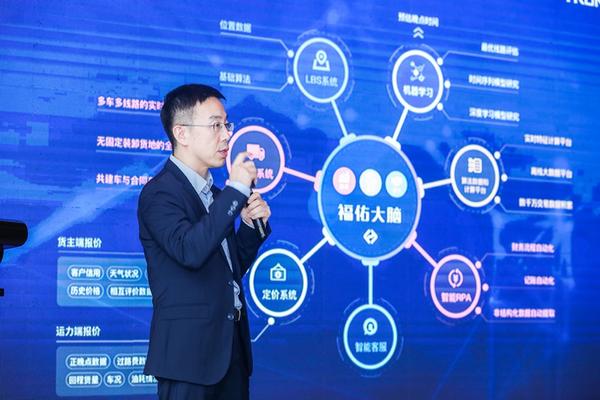 主线科技与福佑卡车组建合资公司加速自动驾驶商业落地