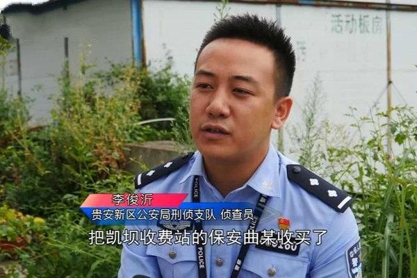 2000多辆货车偷逃过路费400多万警方希望逃费货车司机投案自首
