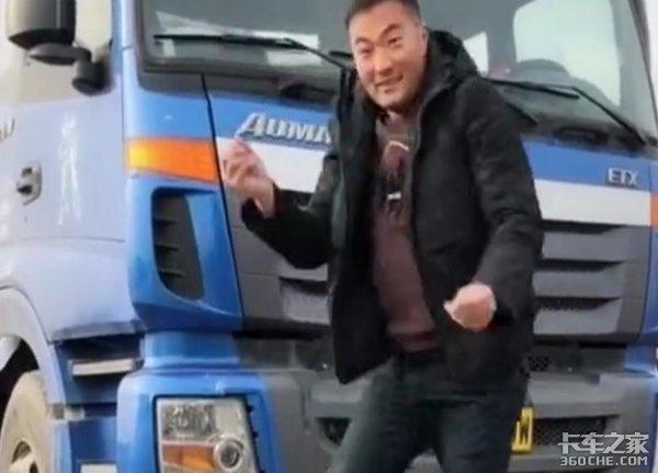 货厢上唱歌,停车场里走秀,带你看看货车司机多彩的业余生活