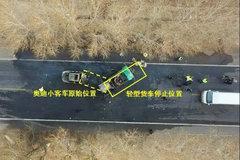 吉林致12死事故:18名干部、民警�@�分
