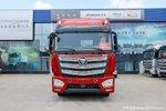 降价促销 榆林欧曼EST牵引车仅售43.80万