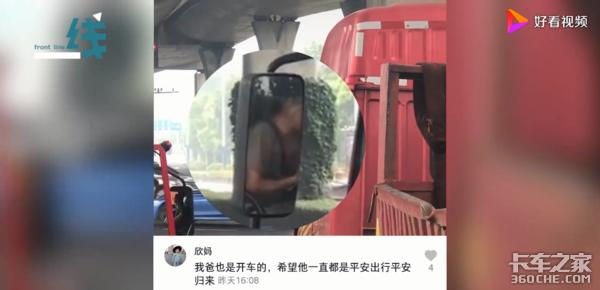 卡车司机等红灯间隙匆忙吃饭卡友常态令人心酸