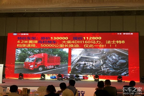不负韶光乘风破浪徐州中顺解放轻卡2020产品推介会圆满成功