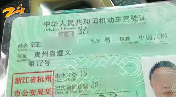 超载罚款不处理半年后翻倍!罚金由职业司机还是老板谁来承担?