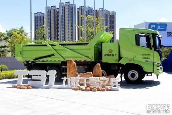 """城市渣土车也走轻奢科幻风!比亚迪T31充电2小时""""搬砖""""270公里"""