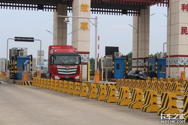 陕西省汛期预警 卡友们行车要多加注意