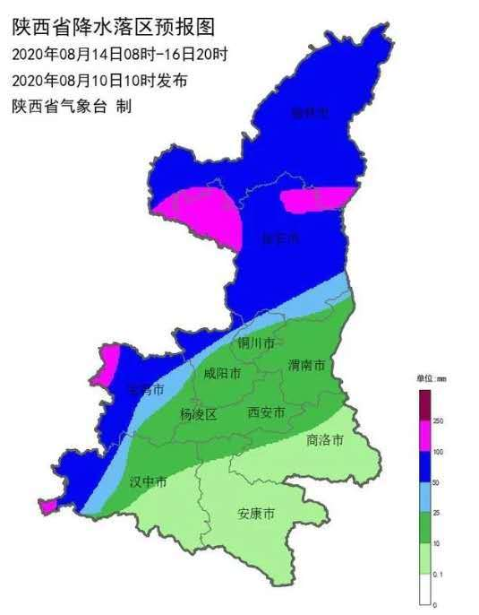 陕西省已经进入汛期阶段高速路行驶安全要领提前了解