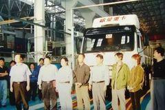 销量累计破946万辆 福田汽车24年峥嵘史