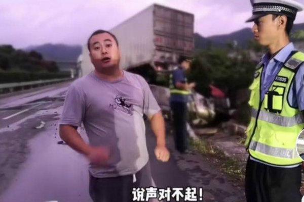 货车司机为赶送录取通知书引发事故称对不起高考学子