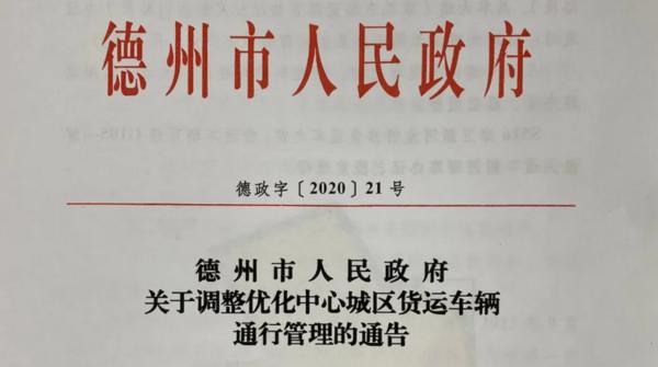 10天内13地发布新政策:国三淘汰、国四限行、国五强装OBD