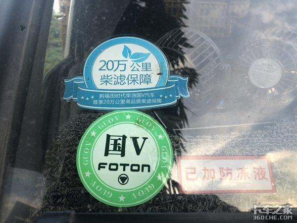没有花哨外观和高端配置,为啥跑城镇运输,都买福田时代小卡?