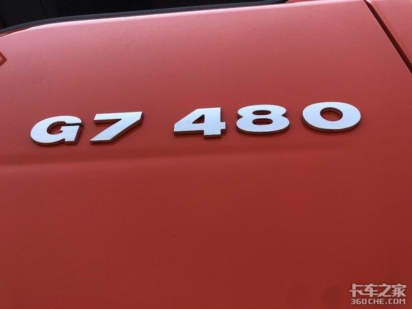 480马力发动机+液缓+平地板驾驶室,这种配置的牵引车只要36.5万