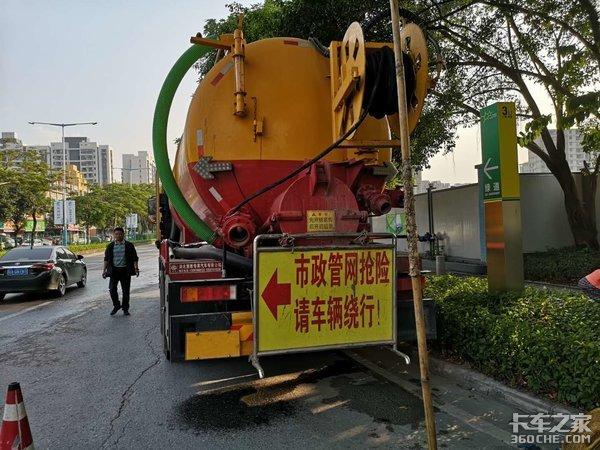 资源稳定年入20万很轻松,没想到经营吸污卡车这么挣钱!